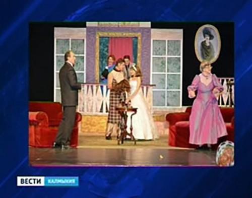 В Элисте пройдут гастроли Академического русского театра имени Евгения Вахтангова