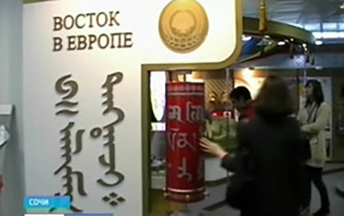 Ансамбль «Тюльпан» дал концерт в олимпийском Сочи