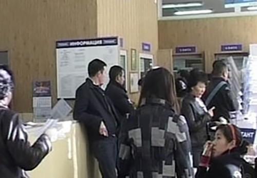 В Калмыкии вновь выявлены фальшивые пятитысячные банкноты