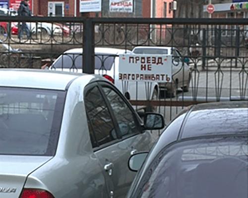 Где припарковаться в Элисте, не нарушая закон?