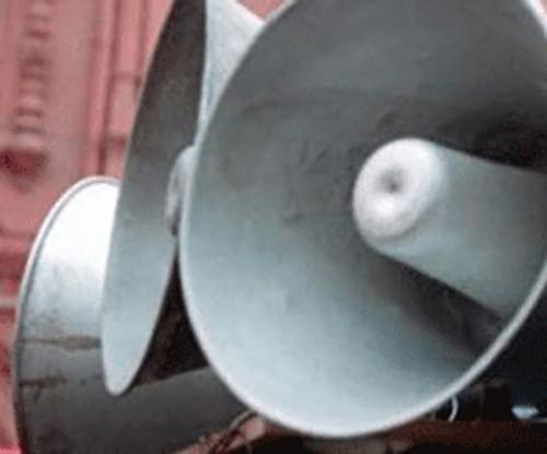 В Калмыкии проверят систему оповещения населения
