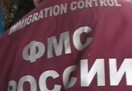 За фиктивную регистрацию граждан на территории России введена уголовная ответственность