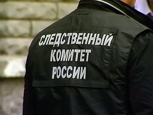 Следственный комитет начал работать в Крыму