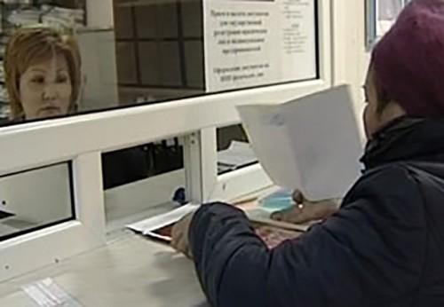Налоговые органы Калмыкии перешли на особый режим работы