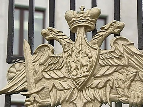 Минобороны рассекретило документы о деятельности ОУН и УПА в годы войны