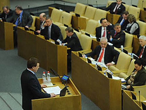 Госдума рассмотрит заявление «О политических репрессиях на Украине»