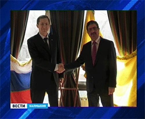 Калмыкия и Тюменская область начнут работу над соглашением о сотрудничестве