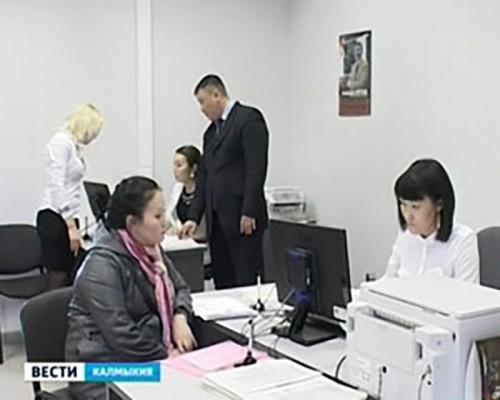 В МФУ Калмыкии предоставлено около 40 тысяч государственных услуг