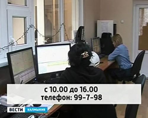 В Калмыкии полиция запускает детский телефон доверия
