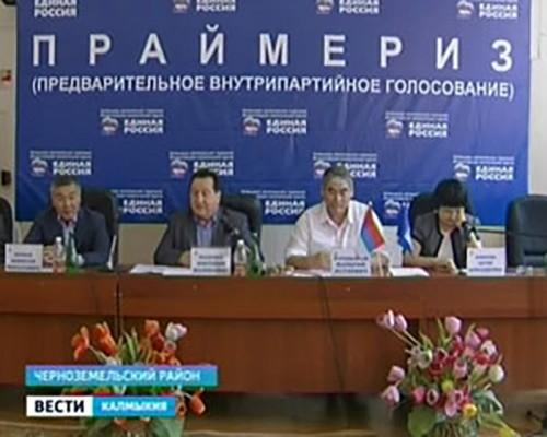 «Единая Россия» выдвинула 4 кандидатов на выборы главы Калмыкии