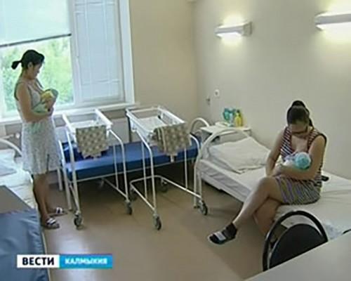В Калмыкии грудное вскармливание новорождённых достигает 100% уровня