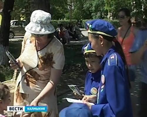 В Элисте завершился смотр-конкурс «Зеленый огонек»