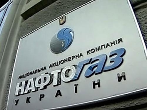 Киев предпочел реверс сверхльготным условиям