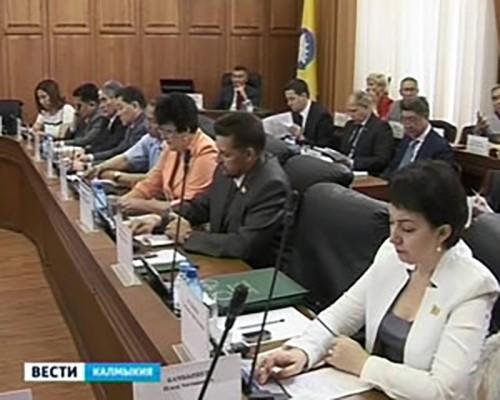 В Элисте состоится 3-я конференция Совета контрольно-счетных органов республики