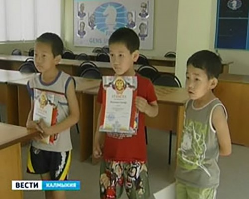Завершился детский фестиваль по шахматам «Элистинское лето»