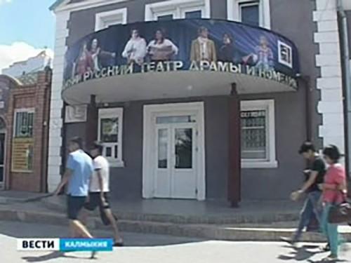 Артисты Русского театра драмы и комедии примут участие в Астраханском театральном фестивале
