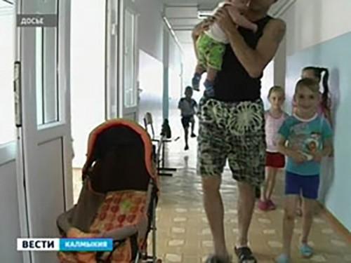 В Калмыкию прибывают еще 105 украинских беженцев