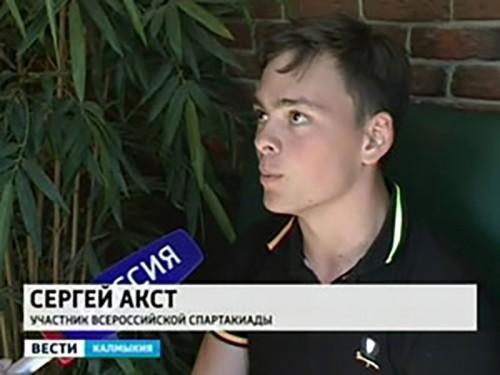 Калмыцкие спортсмены успешно выступили на Всероссийской летней Олимпиаде среди детей-инвалидов