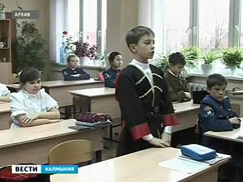 В школе №20 Элисты откроется еще один казачий класс