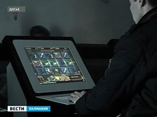 В Элисте пресечена деятельность игрового заведения