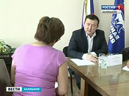 Бизнес-омбудсмен Калмыкии провел прием граждан в общественной приемной Медведева