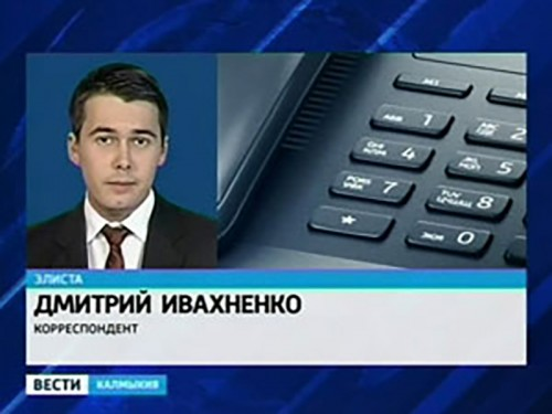 В Калмыкии будет создана республиканская комиссия по делам несовершеннолетних
