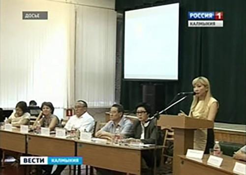 18 июля в Калмыкии пройдет Единый информационный день