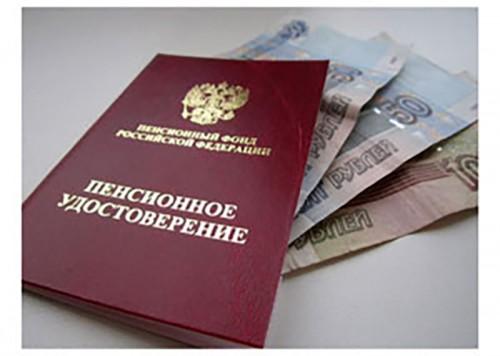 Украинским беженцам помогут оформить российскую пенсию