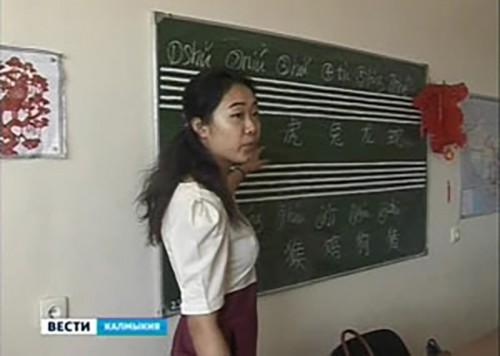 В Элисте начал свою работу детский лагерь китайского языка
