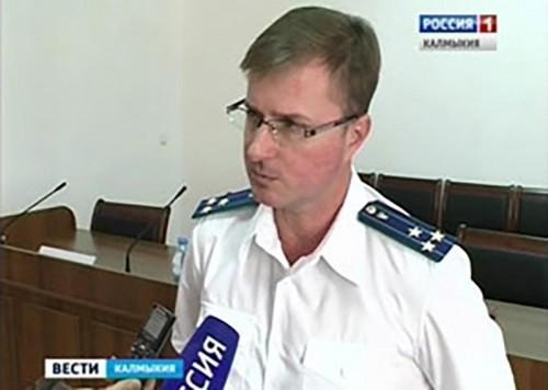 Прокурором Элисты назначен Дмитрий Антонов
