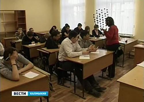 В образовательных учреждениях Калмыкии — 163 вакансии учителей