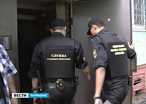 Судебные приставы Калмыкии добились погашения долгов за ЖКУ на 5, 5 млн. руб