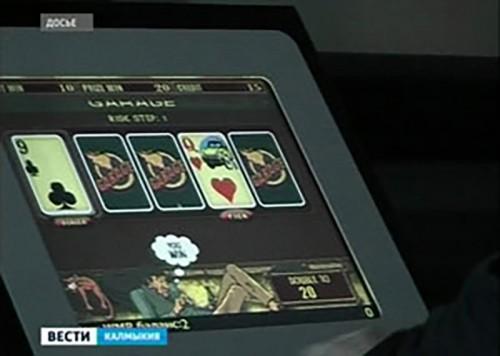 В Элисте зафиксирован очередной случай незаконной организации азартных игр