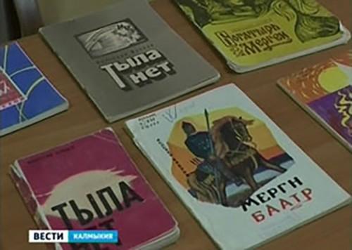 25 июля исполнилось бы 90 лет известному поэту и писателю Анатолию Кукаеву