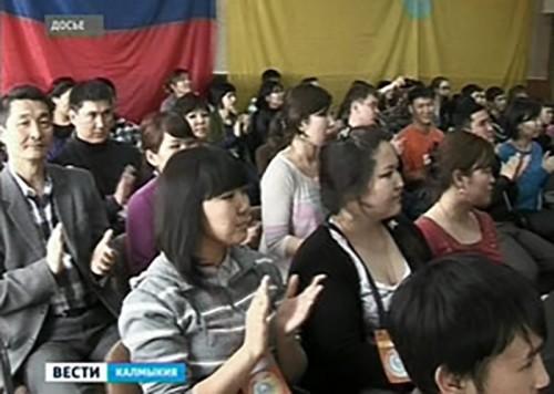В Калмыкии завершается прием заявок на гранты для СОНКО