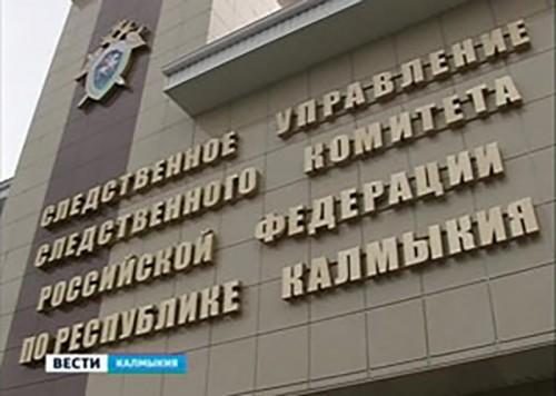 Житель Яшалтинского района Калмыкии подозревается в убийстве