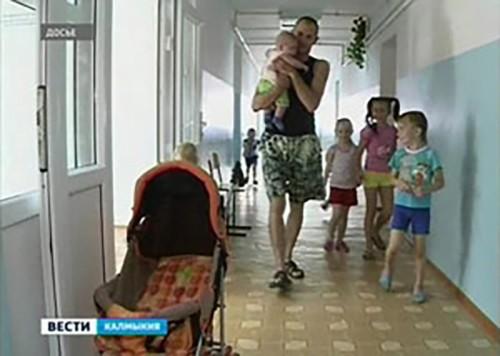 Образовательные учреждения Калмыкии готовы принять детей беженцев с Украины