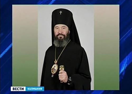 Элистинскую и Калмыцкую Епархию возглавит архиепископ Юстиниан