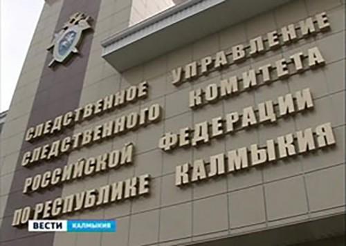 Житель Калмыкии предстанет перед судом за убийство