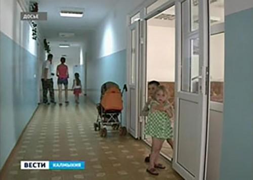 В Калмыкию прибыла еще одна группа беженцев с Украины