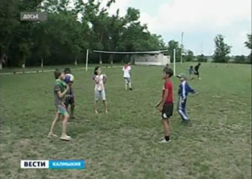 В Калмыкии подвели итоги организации летнего отдыха детей за I и II смены