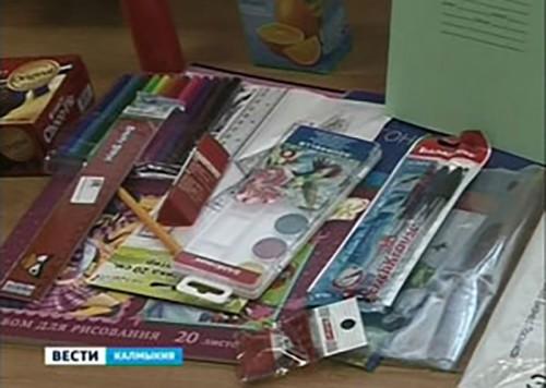 В Калмыкии на приобретение учебников для всех учащихся начальных классов выделяются 13 миллионов рублей