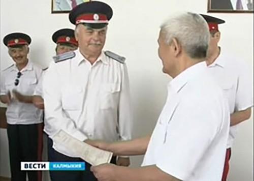 Казаки Калмыкии получили право на несение государственной службы