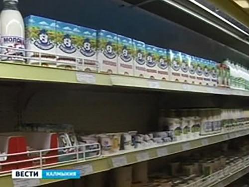 В Калмыкии не ожидают резкого роста цен на продовольствие