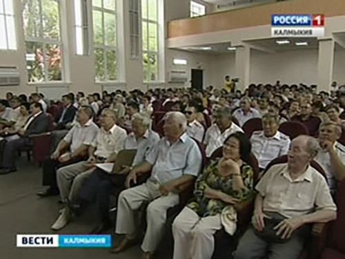 В КалмГУ состоялось заседание общественных организаций