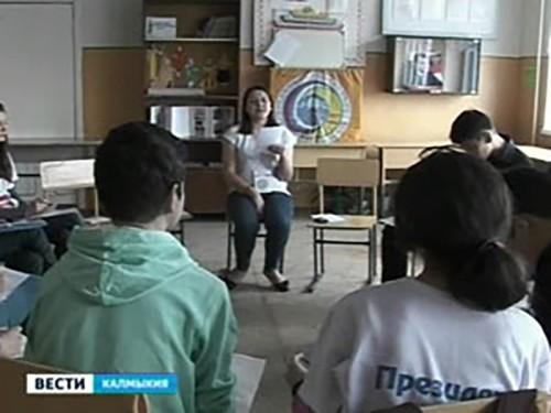 В «Сайгачонке» состоится молодежный образовательный форум «Уралан»