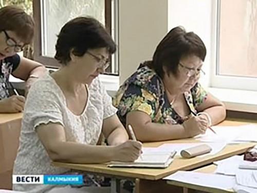 Лучшим учителем математики Калмыкии стала Наталья Буринова