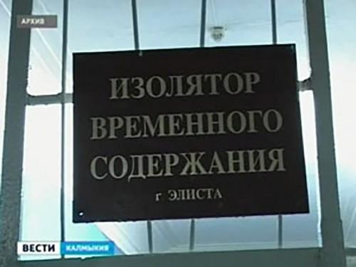 В Калмыкии задержаны граждане, находившиеся в федеральном розыске