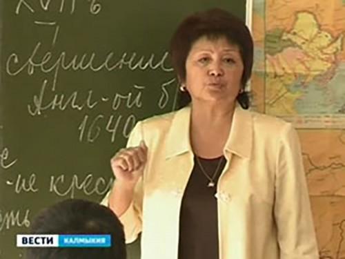 Учителя Калмыкии вошли в число лучших педагогов страны