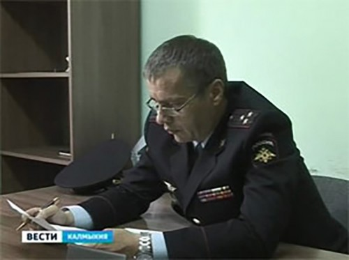 Министр внутренних дел Калмыкии провел личный прием граждан